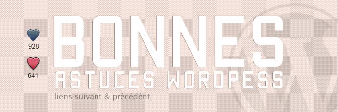 Lien suivant & précédent : optimisation seo pour WordPress