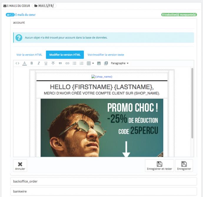 optimiser-emails-prestashop-1.7-1