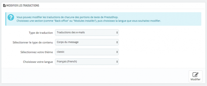 optimiser-emails-prestashop-1.7