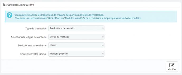 optimiser-emails-prestashop-1.7