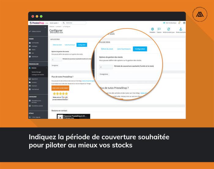 Module outil de stock et prévisions des achats pour PrestaShop 1.6 / 1.7 période couverture
